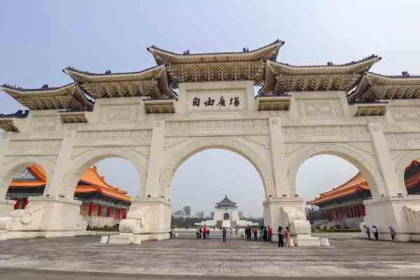 things to do in Taipei memorial park