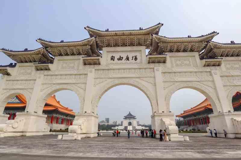 Chiang Kai Shek Memorial Hall Taipei | 2 week taiwan itinerary