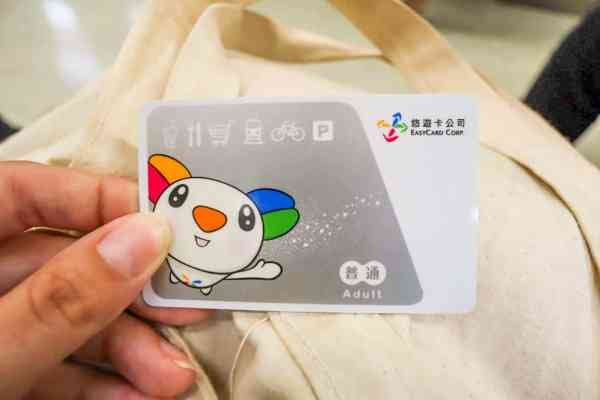 Taipei travel tips, easycard