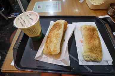 Sing Long Ju Taiwanese Breakfast Kaohsiung