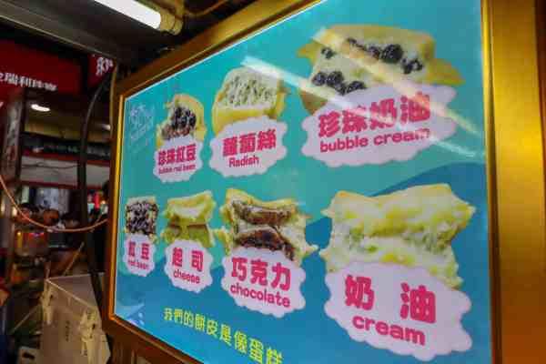 vegetarian food taiwan night markets pancakes