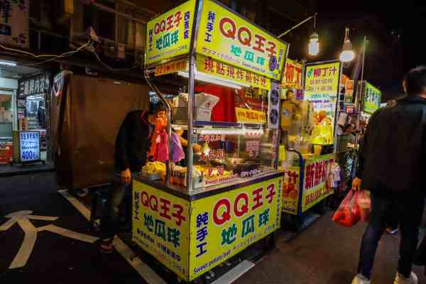 Taipei travel tips, street food markets