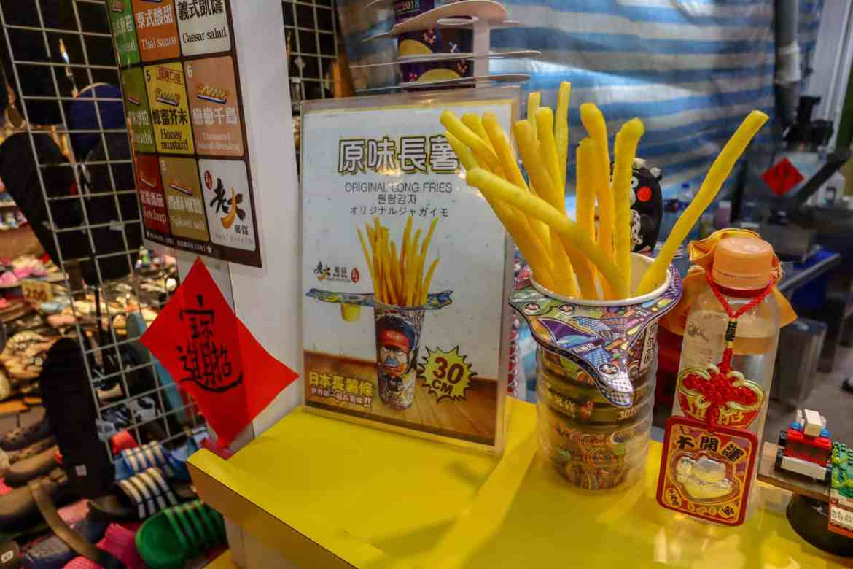 vegetarian food taiwan night markets long fries