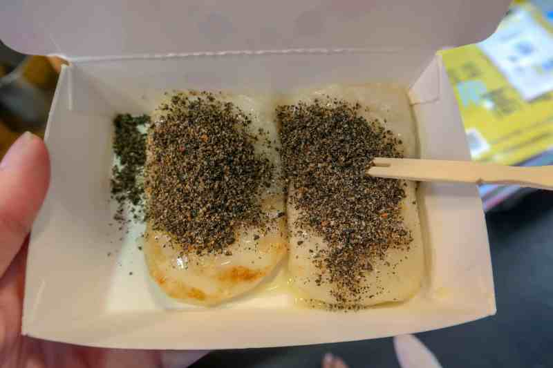sesame moche from Liohe night market