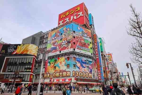 2 week japan itinerary, things to do in tokyo