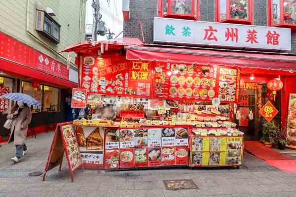 how to save money in Japan, kobe chinatown