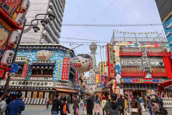 how to save money in Japan, Osaka tourist restaurants