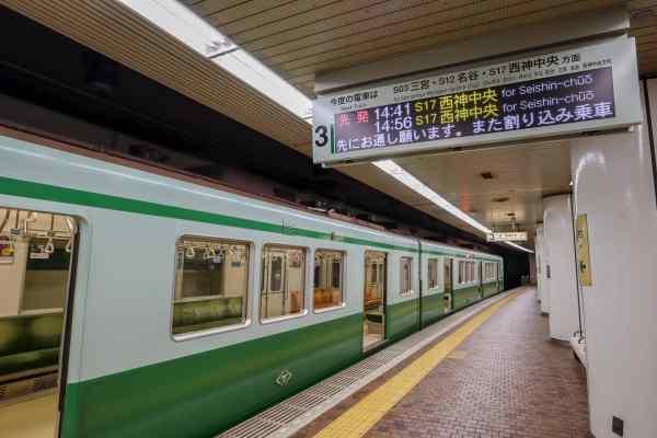 getting around Kobe subway