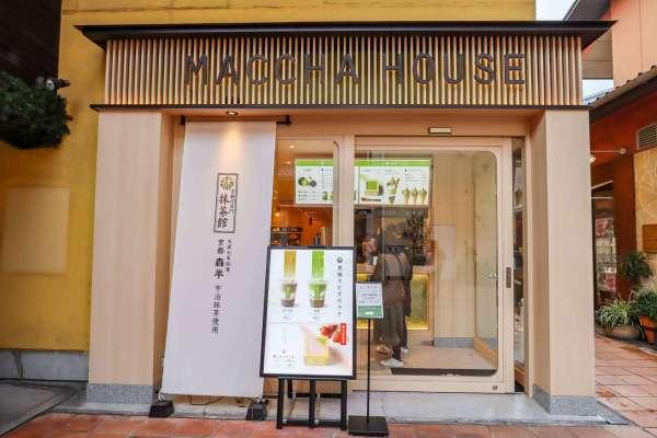 things to do in kobe, Maccha House Kobe