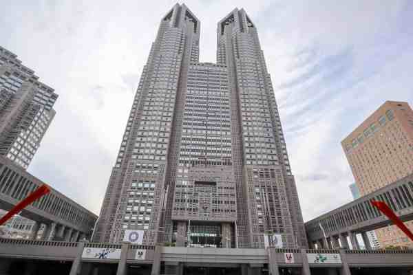 free things to do in Tokyo Tokyo Metropolitan Government Building Observation Deck