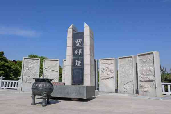 Best DMZ tour from Seoul, Imjingak Park Memorial
