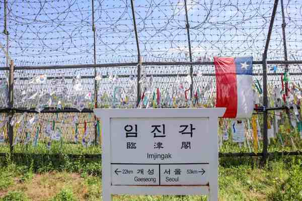 Imjingak Park DMZ Sign - DMZ tour from Seoul