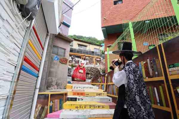 Gamcheon Culture Village in Busan