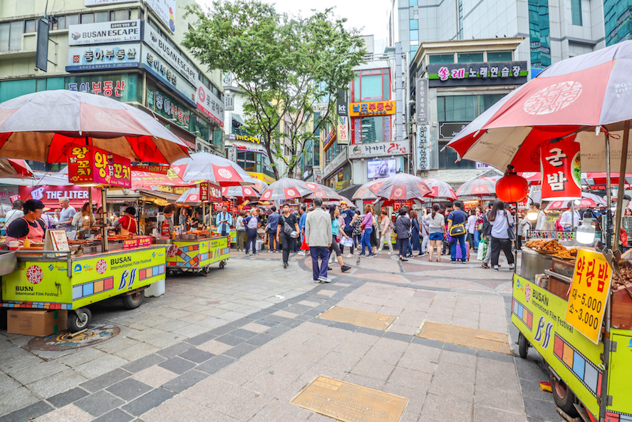 Things to do in Busan, BIFF Square