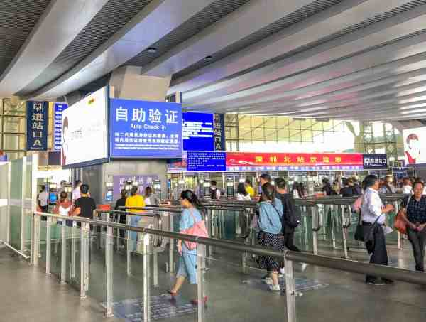 security line in China Train Station