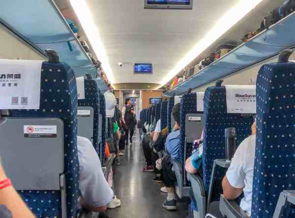 inside of a bullet train in china