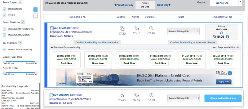 IRCTC train booking page