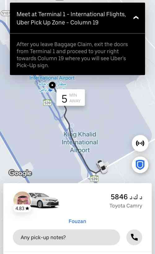 sim card in Riyadh Airport, Uber