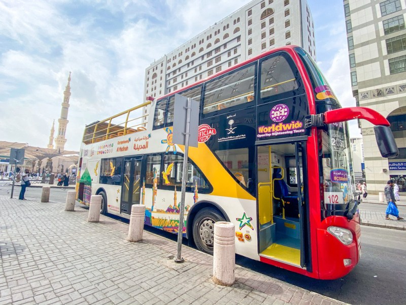 things to do in Madinah, Hop On Hop Off Sightseeing Bus Madinah
