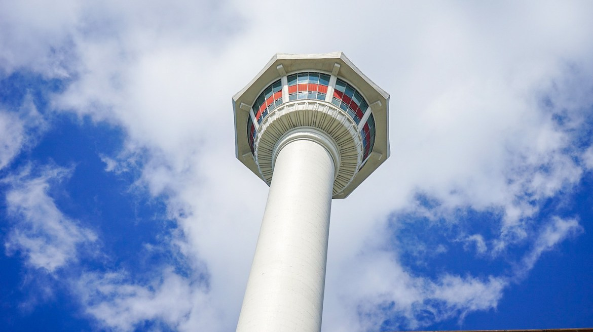 Things to do in Busan, Busan Tower