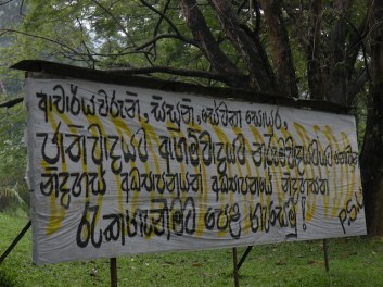R's mother has beautiful writing, but Shriyarni's was almost illegible, like a doctor's. I found it difficult to read stylised fonts, like movie advertising, or this protest signboard, at Peradeniya University