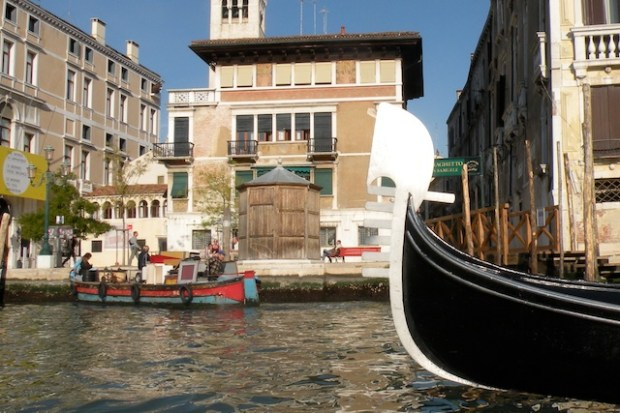 Threshold to an Infatuation - Soaking up the Sun, Grand Canal