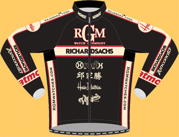 richard sachs team jacket