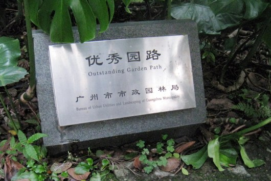 wayfinding-guangzhou1-china-25