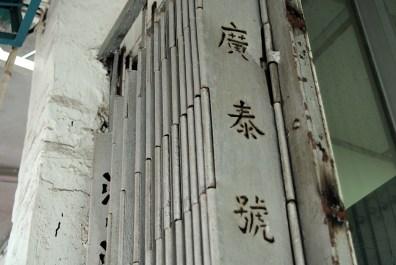 wayfinding-taio-hongkong-21