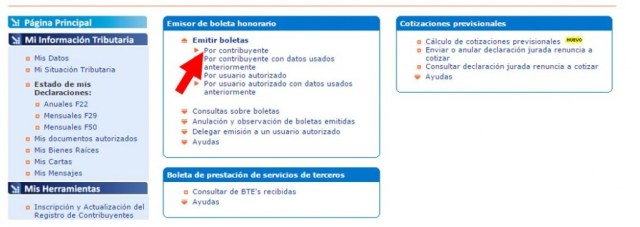 howtoinvoice7