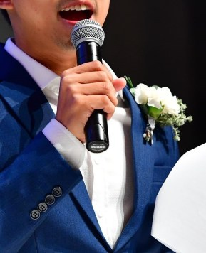 Engaging a Professional Emcee for Your Wedding