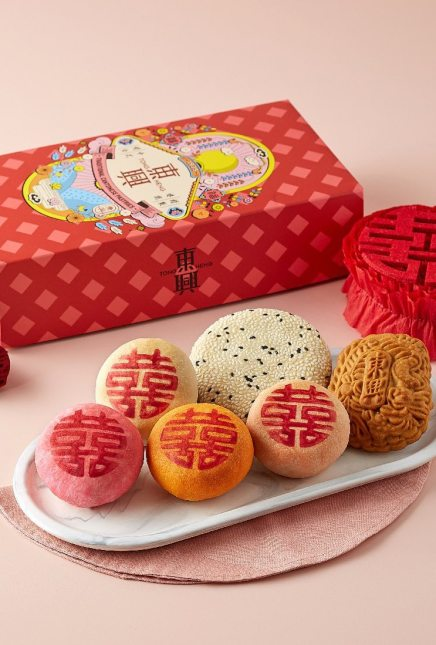 When and Where to Get Wedding Pastries or Xi Bing 喜饼