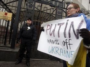 """Russia's """"covert"""" invasion of Ukraine and the annexation of the Crimean Peninsula, 2014."""