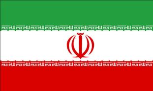 Iran flag.