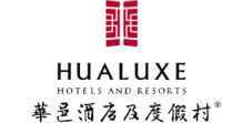 HuaLuxe - Logo