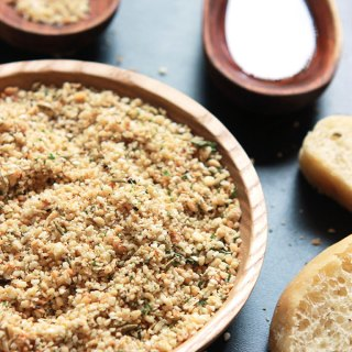 My Dukkah Recipe with Homemade Herb Bread
