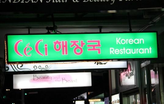 Ceci Korean Restaurant, Strathfield, Sydney