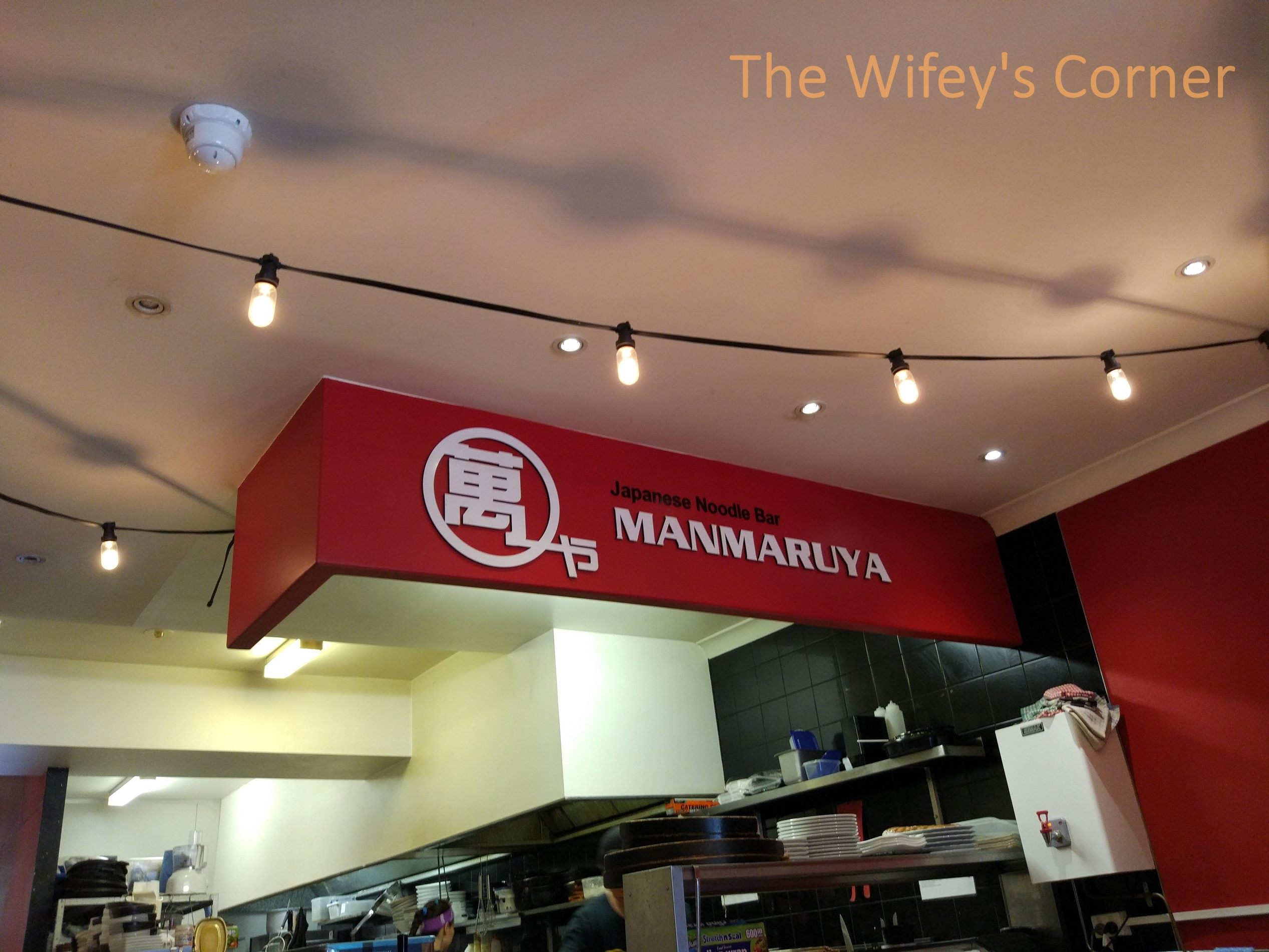 Manmaruya, Ashfield
