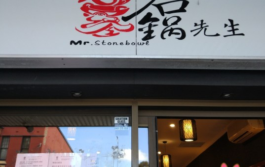 Mr Stonebowl Restaurant, Burwood