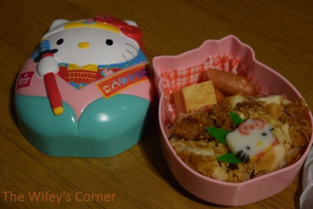 hello kitty ekiben