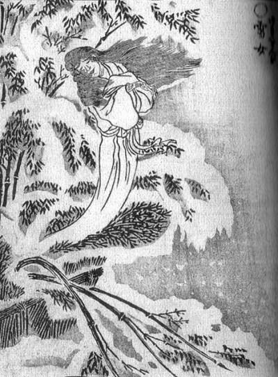 Yuki-Onna Toriyama Sekien