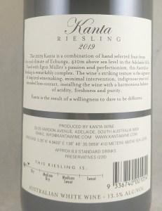 Kanta Adelaide Hills Riesling 2019 Back Label