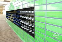 Babylonstoren-rows-of-wine-in-bar