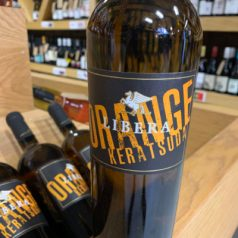 Libera Keratsuda, Bulgarian orange wine