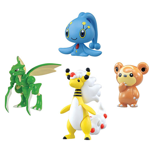 2. Pokémon 4-Figure Gift Pack
