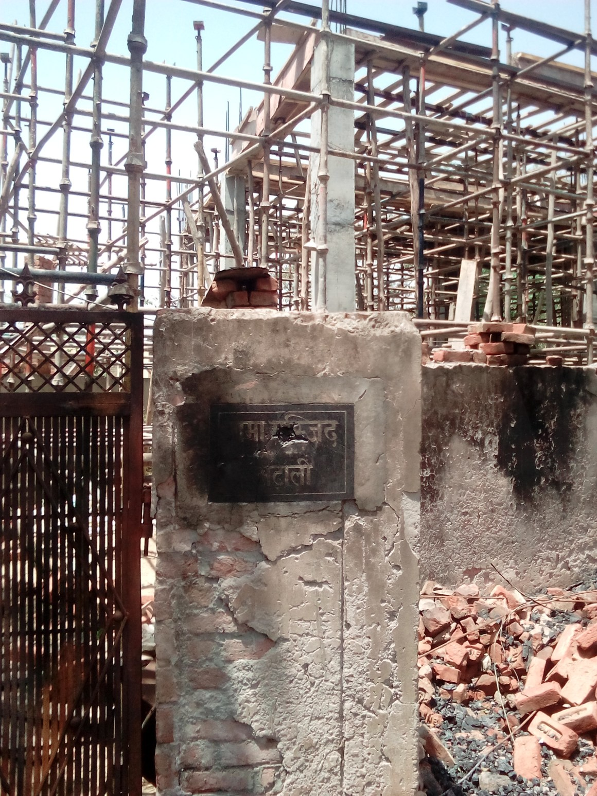 Atali's unfinished mosque, where the attackers first appeared on 25 May. Credit: Jyotsna Singh