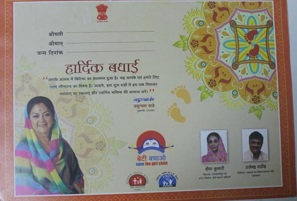 congratulatory certificates
