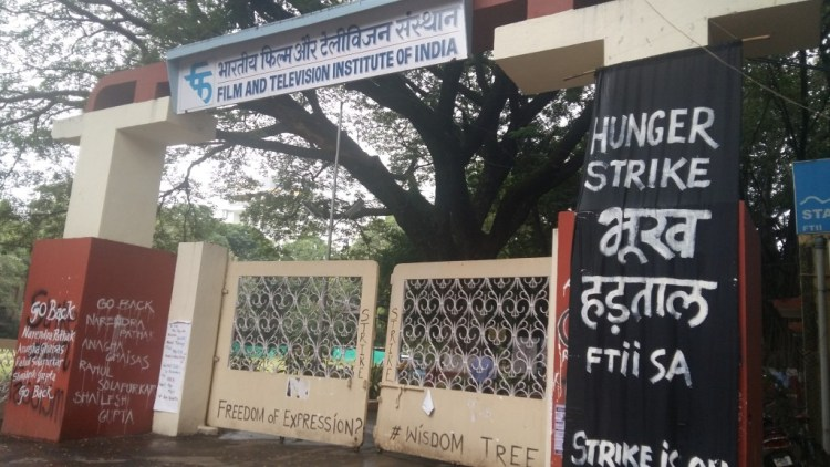 The gates of FTII during the students' strike which has just ended