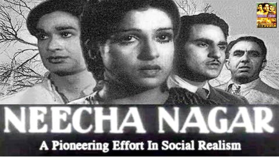 A poster of Neecha Nagar, starring a young debutant Kamini Kaushal