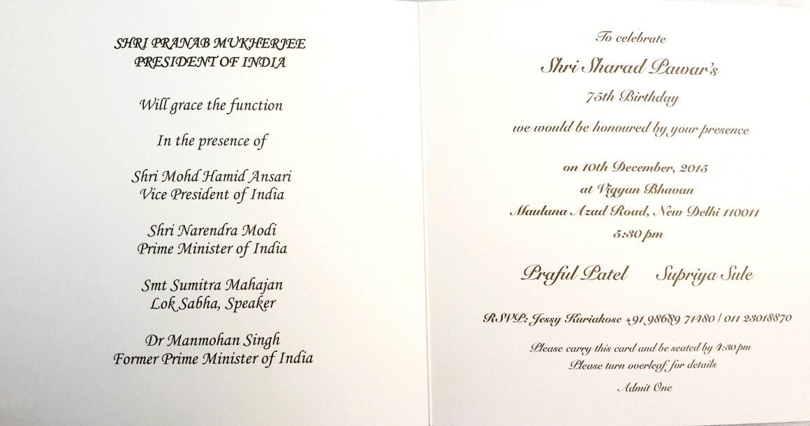 Sharad Pawar invite (1)